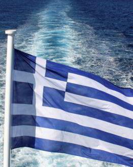 Greek Beers - Ελληνικές Μπύρες